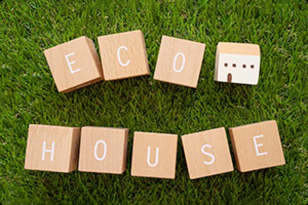 エコ意識の高まりを受け、地球環境の保全を行うための建物づくりを行うということサムネイル